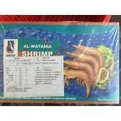 阿拉伯藍鑚蝦1000g(小資族)